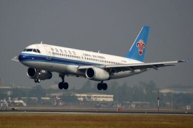 Un avion China Southern Airlines