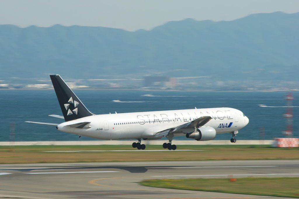 Un avion de Star Alliance